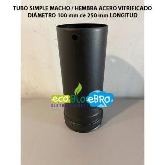 TUBO-SIMPLE-MACHO---HEMBRA-ACERO-VITRIFICADO-DIAMETRO-100-mm-de-250-mm-de-longitud-ecobioebro