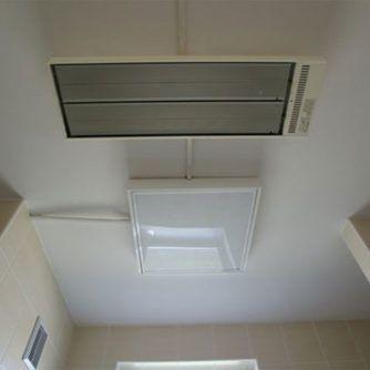 Estufa-calefactor-energostrip-ecobioebro
