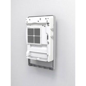 Interior-radiador-aurora-folio-ecobioebro