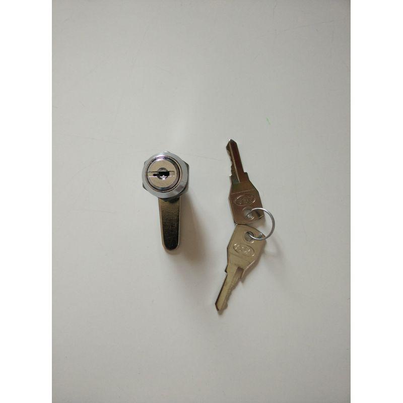 Cerradura para armario cubrecaldera estanca con llave en - Cerraduras para armarios ...