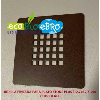 REJILLA-PINTADA-PARA-PLATO-STONE-PLUS-(12,7x12,7)-cm-chocolate-ecobioebro