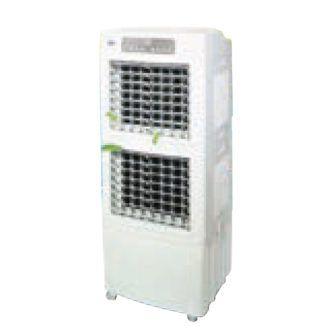 coolvent-KTC4500-ecobioebro