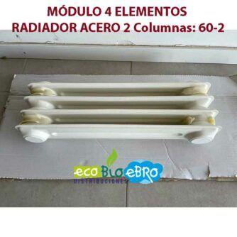 Vista-modulo-4-elementos-radiador-acero-2-Columnas--60-2-ecobioebro