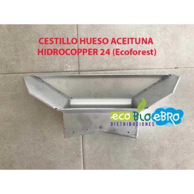 REPUESTO-CESTILLO-HUESO-ACEITUNA-HIDROCOPPER-24-(Ecoforest)-ecobioebro