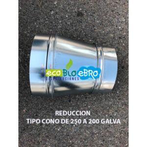 REDUCCIONES--AMPLIACIONES-GALVANIZADO-(grandes-medidas)---250-200-mm-ecobioebro