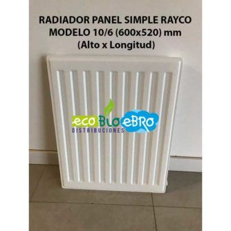 RADIADOR-PANEL-SIMPLE-RAYCO-MODELO-106-(600x520)-mm-ecobioebro