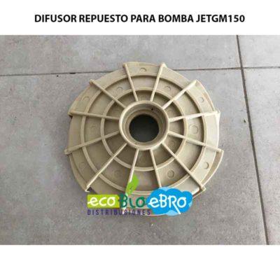 DIFUSOR REPUESTO PARA BOMBA JETGM150