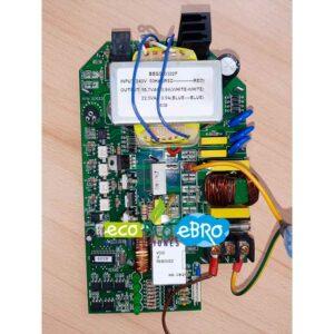Placa-Electrónica-Modular-Roof-Unit-(MRU)-(QA-500-D-COOLBREEZE)-ecobioebro