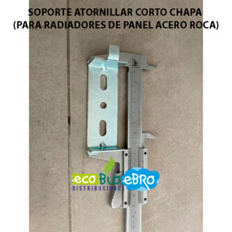 SOPORTE-ATORNILLAR-CORTO-CHAPA-(PARA-RADIADORES-DE-PANEL-ACERO-ROCA)
