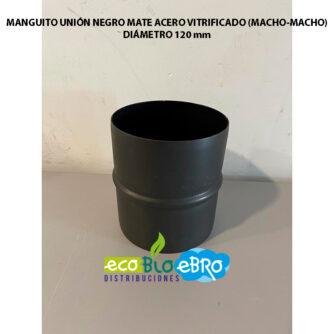 MANGUITO-UNIÓN-NEGRO-MATE-ACERO-VITRIFICADO-(MACHO-MACHO)-diametro-120-mm-ecobioebro